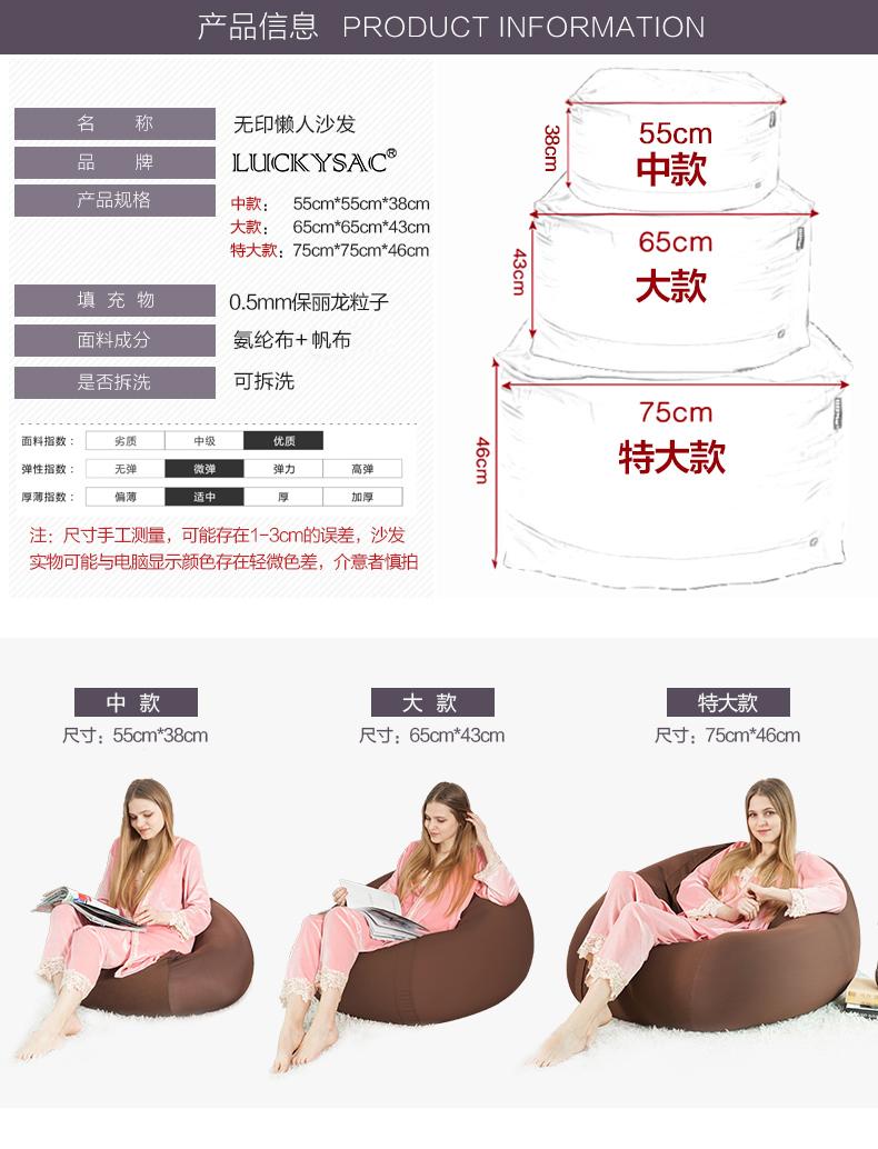 无印款豆袋沙发多款式供选择