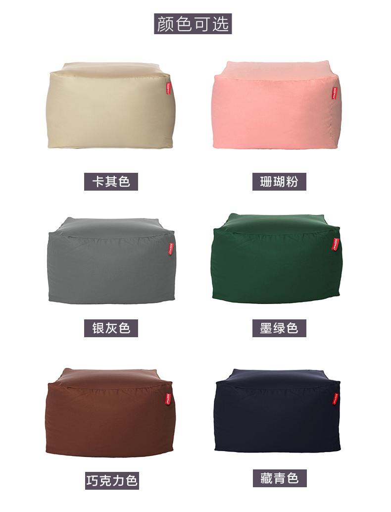 无印款豆袋沙发多种颜色供选择