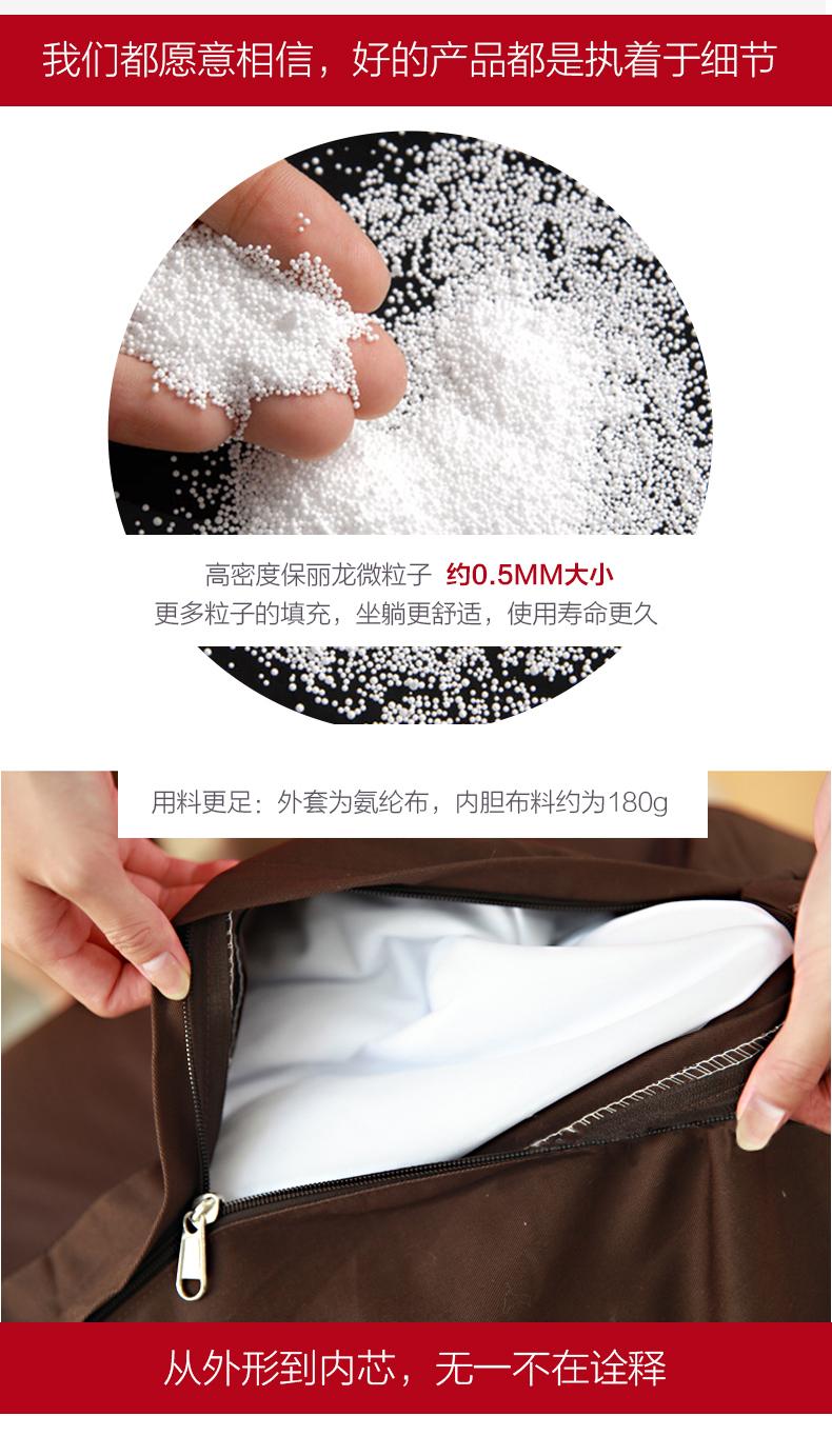 无印款豆袋沙发细节彰显品质
