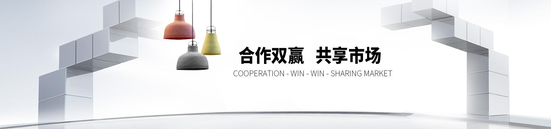 LUCKYSAC合作双赢,共享市场