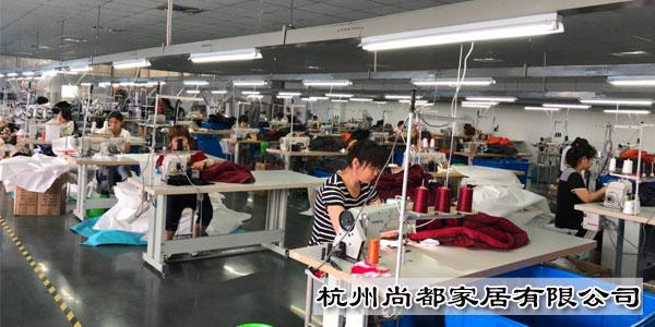 尚都家居为做客户满意懒人沙发产品 3次约客户亲临工厂