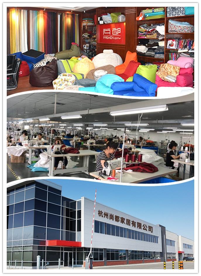 做好豆袋懒人沙发加工产品品质 这家杭州家具厂坚持做好这3点