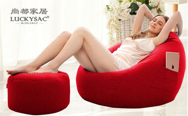 做差异化休闲懒人沙发 这家杭州家具厂真正做到了这一点