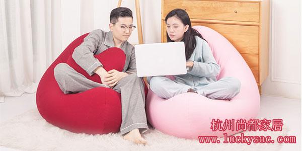 实力休闲家具厂尚都家居又推出新款懒人沙发啦!
