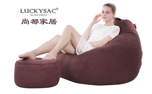 10年休闲家具厂家教你如何选择懒人沙发只需用好这3招