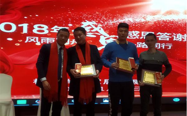 郑总亲自为我们休闲家具厂尚都家居的合作伙伴颁奖,并送上红包。