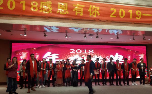 节目参演人员大合影,红包再一波走起。