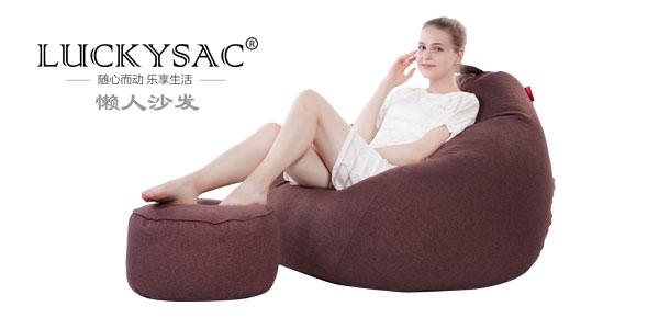 阳台休闲沙发:营造家的舒适 你还在烦恼选哪种吗?