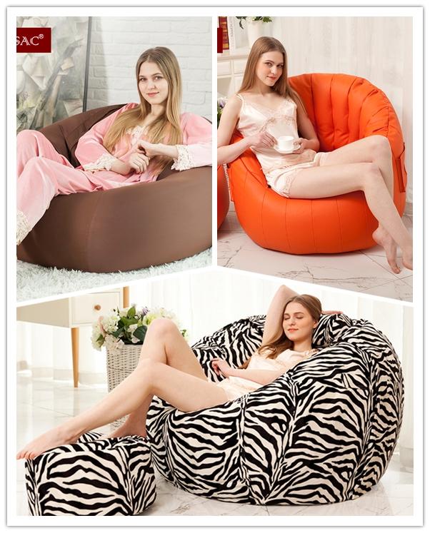 做不一样休闲家具懒人沙发产品 尚都家居真的不一样